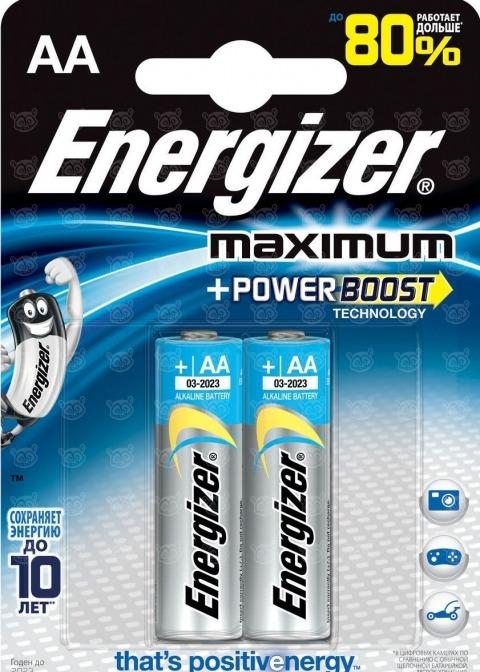 Батарейки Energizer Maximum AA (2 шт.) Бишкек и Ош купить в магазине игрушек LEMUR.KG доставка по всему Кыргызстану