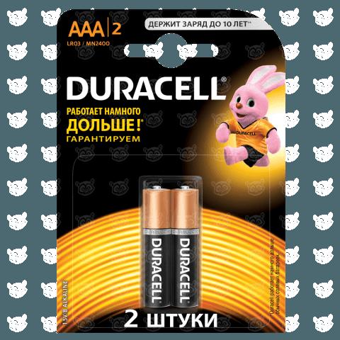 Батарейки Duracell Basic AAA (2 шт.) Бишкек и Ош купить в магазине игрушек LEMUR.KG доставка по всему Кыргызстану