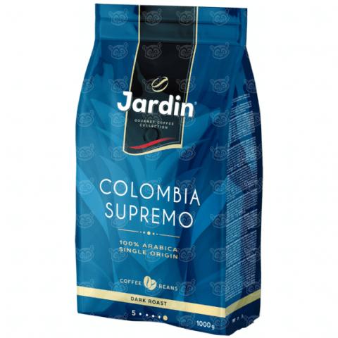 Jardin кофе в зернах Colombia Supremo, 1 кг Бишкек и Ош купить в магазине игрушек LEMUR.KG доставка по всему Кыргызстану