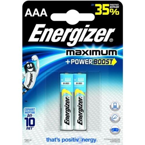 Батарейки Energizer Maximum AAА (2 шт.) Бишкек и Ош купить в магазине игрушек LEMUR.KG доставка по всему Кыргызстану