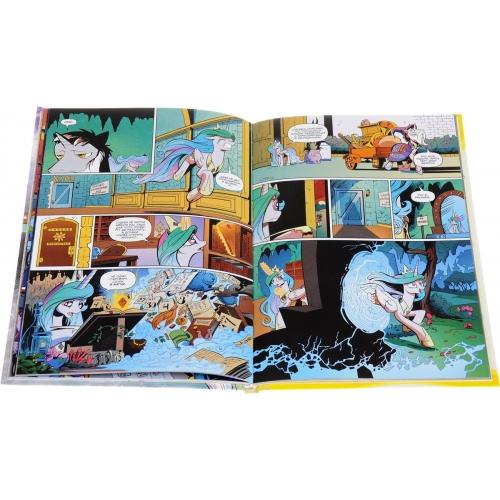 Кэти Кук: My little pony. Дружба - это чудо. Том 5 Бишкек и Ош купить в магазине игрушек LEMUR.KG доставка по всему Кыргызстану