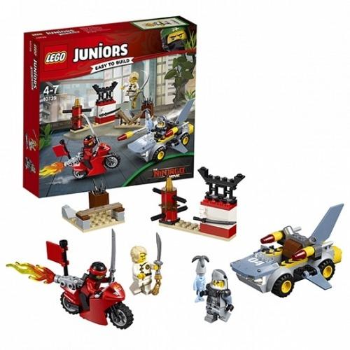 LEGO: Ниндзяго Нападение акулы Бишкек и Ош купить в магазине игрушек LEMUR.KG доставка по всему Кыргызстану