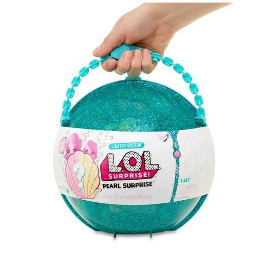 Набор LOL Surprise 'Жемчужный' (оригинал) Бишкек и Ош купить в магазине игрушек LEMUR.KG доставка по всему Кыргызстану