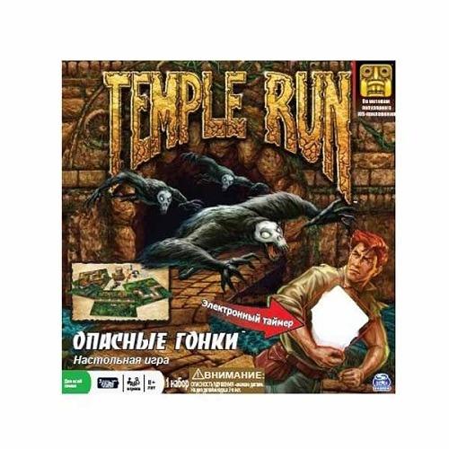 Игра Spin Master настольная TEMPLE RUN Бишкек и Ош купить в магазине игрушек LEMUR.KG доставка по всему Кыргызстану