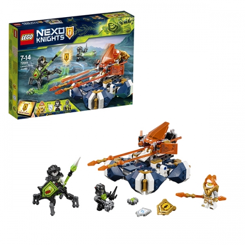 LEGO: Летающая турнирная машина Ланса Бишкек и Ош купить в магазине игрушек LEMUR.KG доставка по всему Кыргызстану