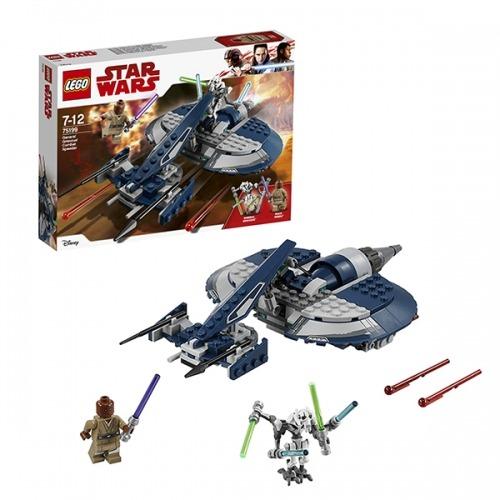 LEGO: Боевой спидер генерала Гривуса Бишкек и Ош купить в магазине игрушек LEMUR.KG доставка по всему Кыргызстану