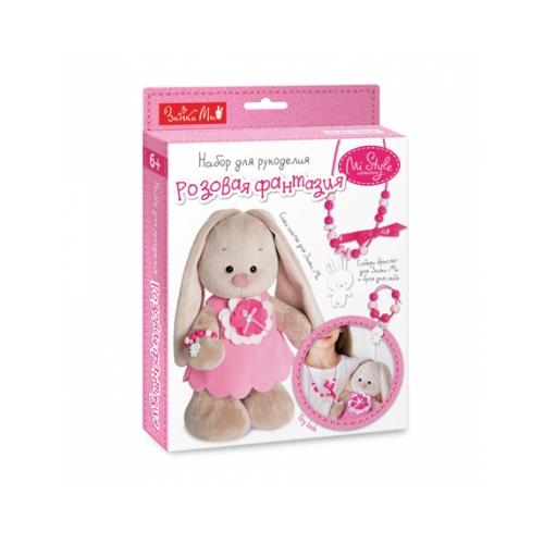 для рукоделия 'Розовая фантазия' Бишкек и Ош купить в магазине игрушек LEMUR.KG доставка по всему Кыргызстану