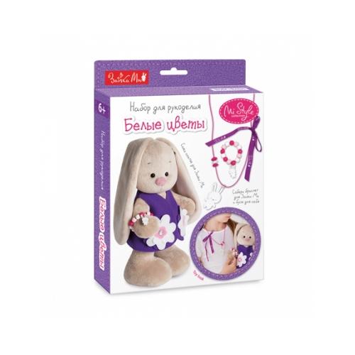 для рукоделия 'Белые цветы' Бишкек и Ош купить в магазине игрушек LEMUR.KG доставка по всему Кыргызстану