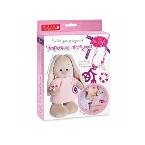 для рукоделия 'Утренняя прогулка' Бишкек и Ош купить в магазине игрушек LEMUR.KG доставка по всему Кыргызстану