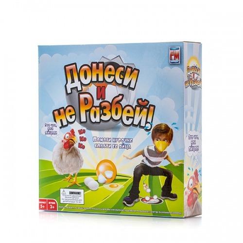 Игра 'Донеси и не разбей!' Бишкек и Ош купить в магазине игрушек LEMUR.KG доставка по всему Кыргызстану