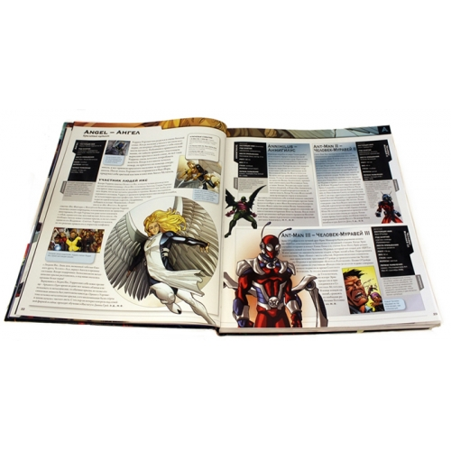 Энциклопедия MARVEL Бишкек и Ош купить в магазине игрушек LEMUR.KG доставка по всему Кыргызстану