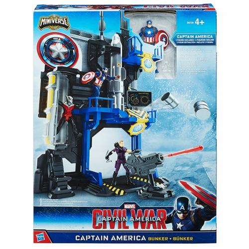 Игрушка Игровая башня Мстителей Бишкек и Ош купить в магазине игрушек LEMUR.KG доставка по всему Кыргызстану