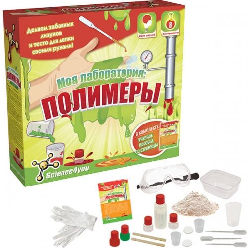 Набор опытов 'Моя лаборатория: полимеры' Бишкек и Ош купить в магазине игрушек LEMUR.KG доставка по всему Кыргызстану