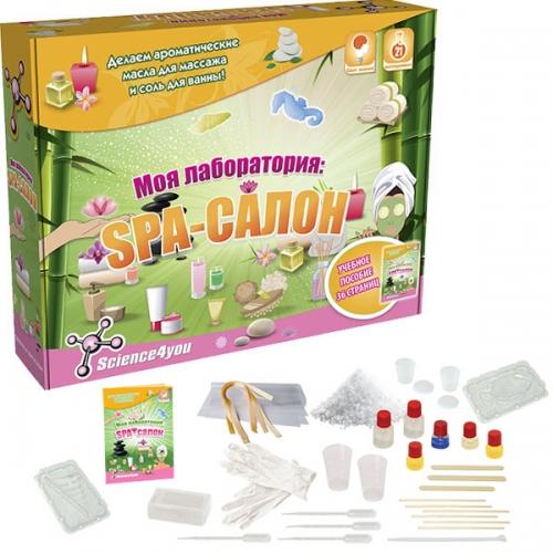 Набор опытов 'Моя лаборатория: SPA-салон' Бишкек и Ош купить в магазине игрушек LEMUR.KG доставка по всему Кыргызстану