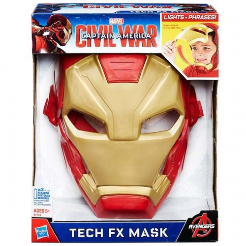Игрушка Электронная маска Железного человека Бишкек и Ош купить в магазине игрушек LEMUR.KG доставка по всему Кыргызстану
