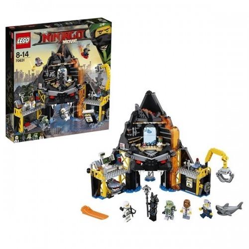LEGO: Логово Гармадона в жерле вулкана Бишкек и Ош купить в магазине игрушек LEMUR.KG доставка по всему Кыргызстану