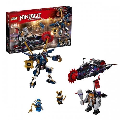 LEGO: Киллоу против Самурая Икс Бишкек и Ош купить в магазине игрушек LEMUR.KG доставка по всему Кыргызстану