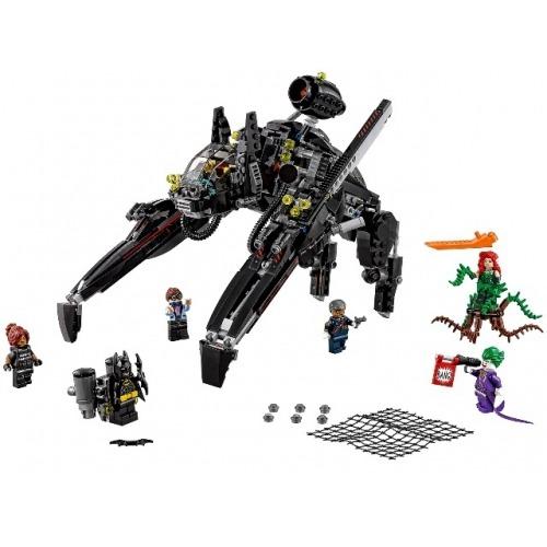 LEGO: Скатлер Бишкек и Ош купить в магазине игрушек LEMUR.KG доставка по всему Кыргызстану