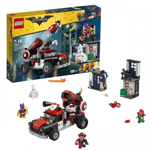 LEGO: Тяжёлая артиллерия Харли Квинн Бишкек и Ош купить в магазине игрушек LEMUR.KG доставка по всему Кыргызстану