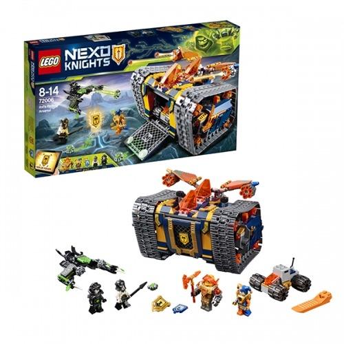 LEGO: Мобильный арсенал Акселя Бишкек и Ош купить в магазине игрушек LEMUR.KG доставка по всему Кыргызстану