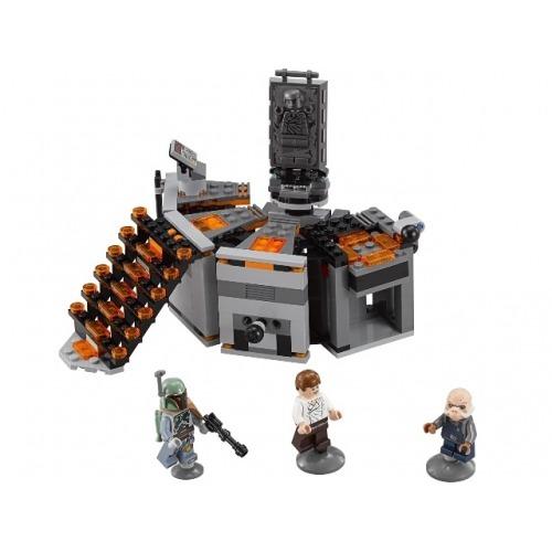 LEGO: Камера карбонитной заморозки Бишкек и Ош купить в магазине игрушек LEMUR.KG доставка по всему Кыргызстану