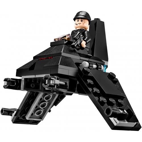 LEGO: Имперский шаттл Кренника Бишкек и Ош купить в магазине игрушек LEMUR.KG доставка по всему Кыргызстану