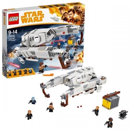 LEGO: Имперский шагоход-тягач Бишкек и Ош купить в магазине игрушек LEMUR.KG доставка по всему Кыргызстану