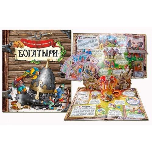 Загадочный мир прошлого. Богатыри Бишкек и Ош купить в магазине игрушек LEMUR.KG доставка по всему Кыргызстану
