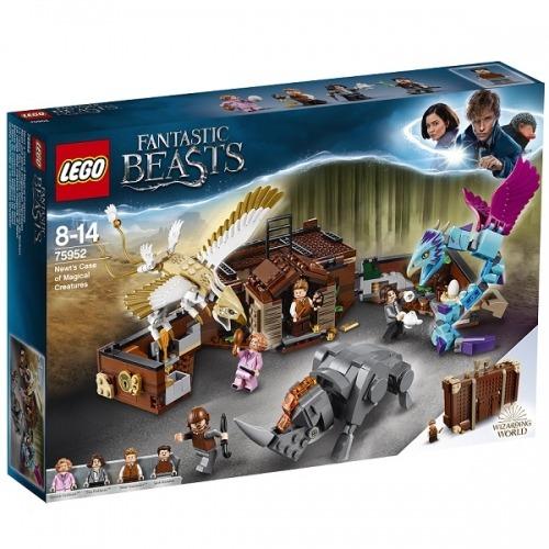 LEGO: Чемодан Ньюта Саламандера Бишкек и Ош купить в магазине игрушек LEMUR.KG доставка по всему Кыргызстану