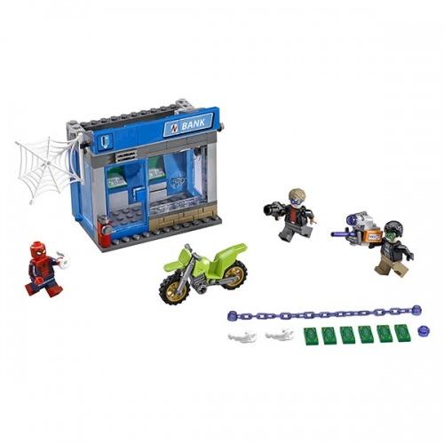 LEGO: Ограбление банкомата Бишкек и Ош купить в магазине игрушек LEMUR.KG доставка по всему Кыргызстану