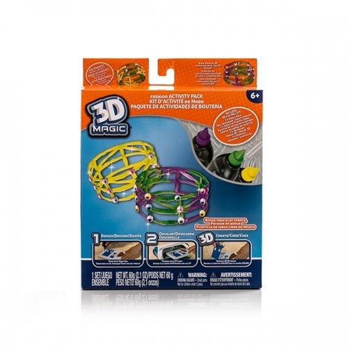 Большой набор 3D Magic для девочек Бишкек и Ош купить в магазине игрушек LEMUR.KG доставка по всему Кыргызстану