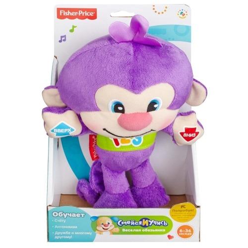Веселая обезьянка Fisher-Price Бишкек и Ош купить в магазине игрушек LEMUR.KG доставка по всему Кыргызстану