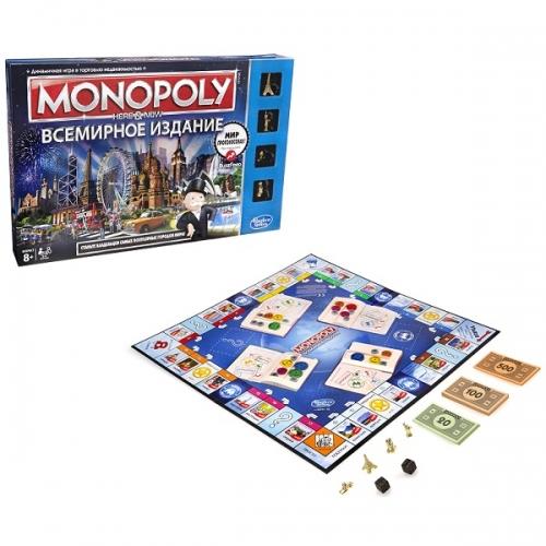 Настольная игра Монополия 'Bсемирная' Бишкек и Ош купить в магазине игрушек LEMUR.KG доставка по всему Кыргызстану