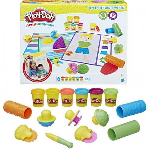 Play-Doh Игровой набор 'Текстуры и игструменты' Бишкек и Ош купить в магазине игрушек LEMUR.KG доставка по всему Кыргызстану