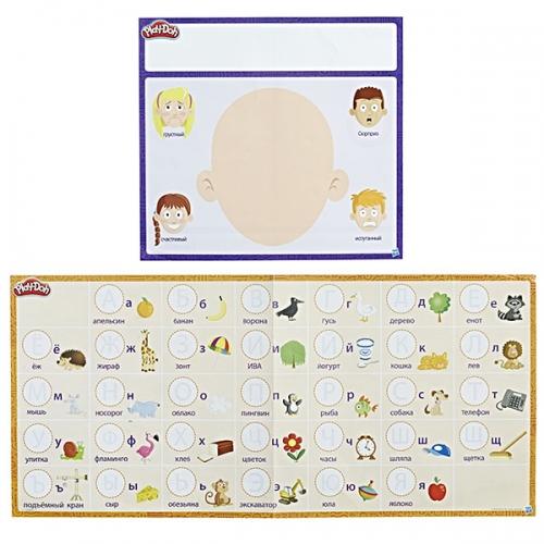 Игровой набор Play-Doh 'Буквы и языки' Бишкек и Ош купить в магазине игрушек LEMUR.KG доставка по всему Кыргызстану