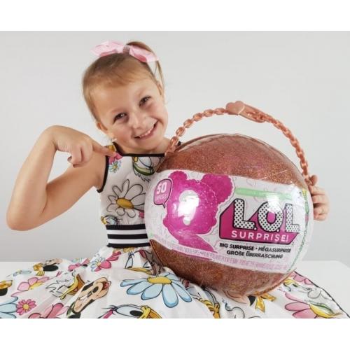 Эксклюзивный набор LOL 'Мега большой сюрприз' Бишкек и Ош купить в магазине игрушек LEMUR.KG доставка по всему Кыргызстану