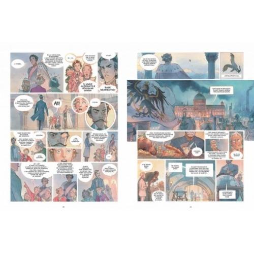 Алекс Алис: Звездный замок. 1869. Покорение космоса. Том 1 Бишкек и Ош купить в магазине игрушек LEMUR.KG доставка по всему Кыргызстану