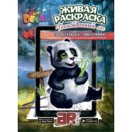 3D раскраска 'Таинственный лес' Бишкек и Ош купить в магазине игрушек LEMUR.KG доставка по всему Кыргызстану