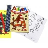Дарья Герасимова: Азбука превращений Бишкек и Ош купить в магазине игрушек LEMUR.KG доставка по всему Кыргызстану