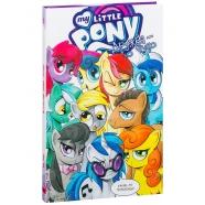 Кэти Кук: My little pony. Дружба - это чудо. Том 3 Бишкек и Ош купить в магазине игрушек LEMUR.KG доставка по всему Кыргызстану