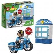LEGO: Полицейский мотоцикл Бишкек и Ош купить в магазине игрушек LEMUR.KG доставка по всему Кыргызстану