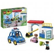 LEGO: Полицейский участок Бишкек и Ош купить в магазине игрушек LEMUR.KG доставка по всему Кыргызстану