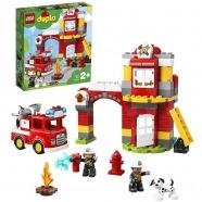 LEGO: Пожарное депо Бишкек и Ош купить в магазине игрушек LEMUR.KG доставка по всему Кыргызстану