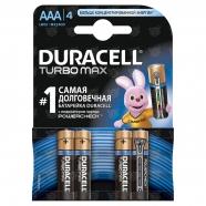 Батарейки Duracell Turbo Max AAА (4 шт.) Бишкек и Ош купить в магазине игрушек LEMUR.KG доставка по всему Кыргызстану