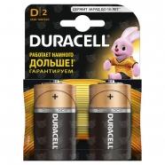 Батарейки Duracell Basic D (2 шт.) Бишкек и Ош купить в магазине игрушек LEMUR.KG доставка по всему Кыргызстану