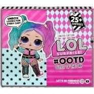 L.O.L. Surprise! Адвент-календарь с эксклюзивной куклой Бишкек и Ош купить в магазине игрушек LEMUR.KG доставка по всему Кыргызстану