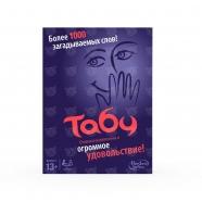 Настольная игра 'Табу' Бишкек и Ош купить в магазине игрушек LEMUR.KG доставка по всему Кыргызстану