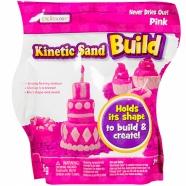 Кинетический песок Kinetic Sand из серии 'Build' (вес - 454 гр.) - розовый Бишкек и Ош купить в магазине игрушек LEMUR.KG доставка по всему Кыргызстану