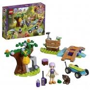 LEGO: Приключения Мии в лесу Бишкек и Ош купить в магазине игрушек LEMUR.KG доставка по всему Кыргызстану