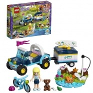 LEGO: Багги с прицепом Стефани Бишкек и Ош купить в магазине игрушек LEMUR.KG доставка по всему Кыргызстану